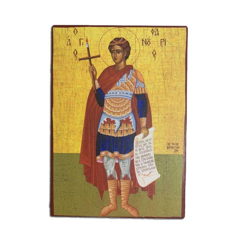 εικονα αγιου φανουριου