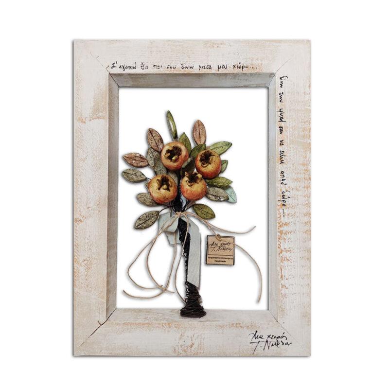 Διακοσμητικό Ξύλινο κάδρο με κεραμικά Ρόδια, Χειροποίητο